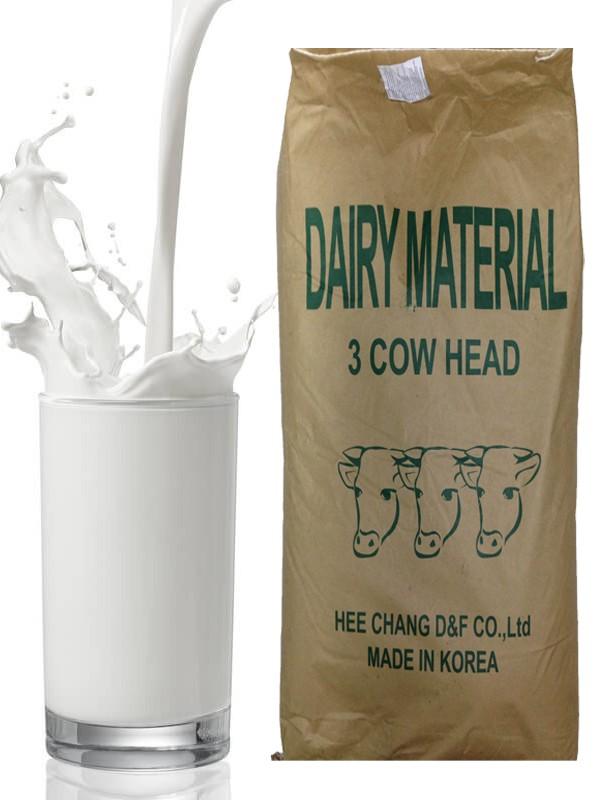 Sữa ba bò - Khải Minh